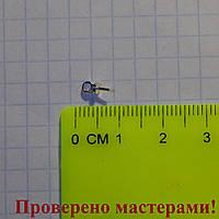 Крепление для подвески посеребренное 0,7 см, 1 шт