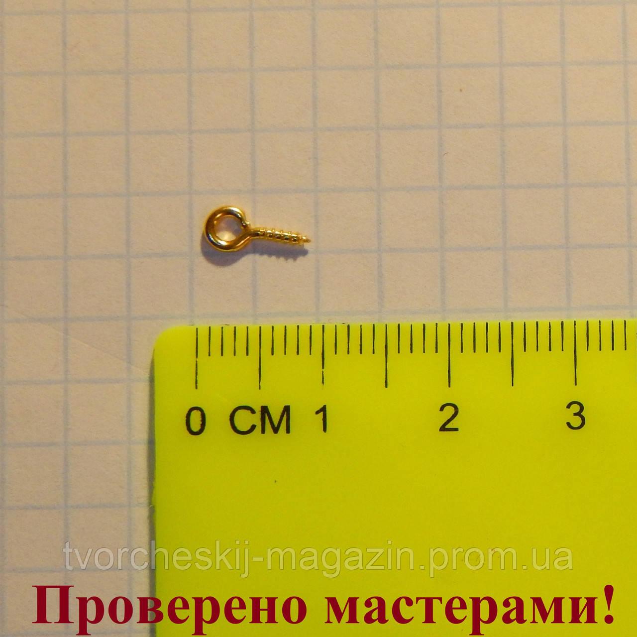 Крепление для подвески штифт золотистое 0,9 см, 1 шт