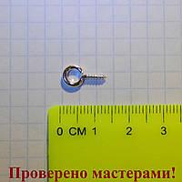 Крепление для подвески штифт посеребренное 1,4 см, петелька 0,6 см, 1 шт
