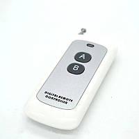 Пульт белого цвета с увеличенным радиусом действия и выдвижной антенной на 2 кнопки на 433 МГц