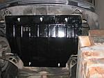 Защита двигателя и КПП Peugeot 405 (1987-1997) механика 1.9