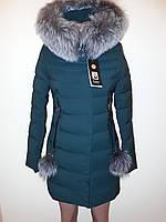 Куртка женская зимняя Kapre 636
