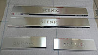 Накладки на пороги  Renault Scenic III / Grand Scenic III 2009- 4шт. premium