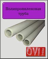 Полипропиленовая труба  OVI Therm PN16 25х3,5