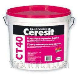Краска CERESIT СТ-40 база 10 л