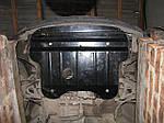 Захист двигуна і КПП Renault Kangoo (1997-2008) 1.5 CDI