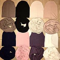 Модные стильные женские наборы