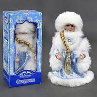 Игрушка Снегурочка под елку 30 см. Музыкальная, в коробке