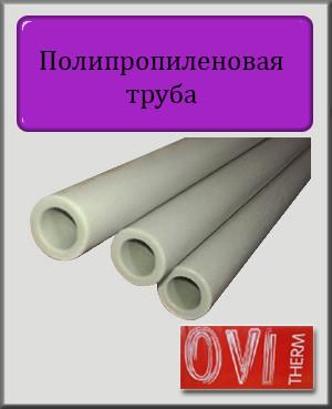 Полипропиленовая труба  OVI Therm PN20 32х5,4