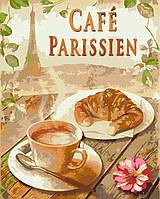 "Картины по номерам ""Завтрак в Париже"" 40х50см, Без Коробки"