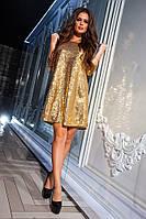 Платье трикотажное спайетками