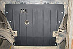 Захист двигуна і КПП Renault Kangoo (2008-2012) 1.6, 1.5 CDI