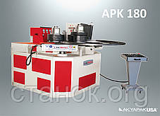 Профилегиб 3-х валковый гидравлический Akyapak APK акуапак апк, фото 3