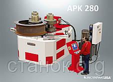 Профилегиб 3-х валковый гидравлический Akyapak APK акуапак апк, фото 2