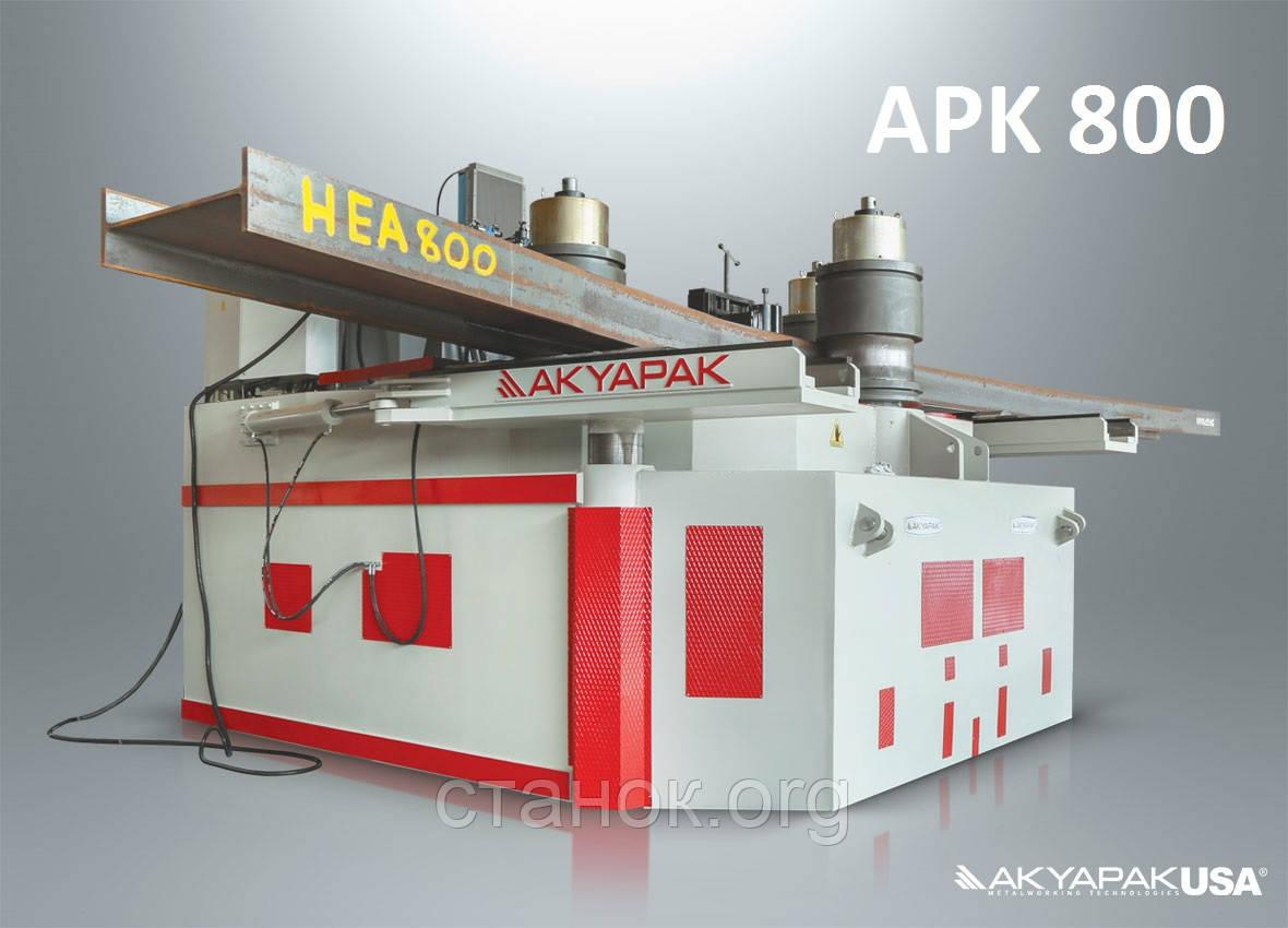 Профилегиб 3-х валковый гидравлический Akyapak APK акуапак апк