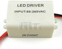 Блок питания LedEx Блок питания для светодиодного прожектора 10W STANDARD