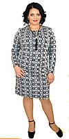 Яркое платье с бусами больших размеров, 48-58