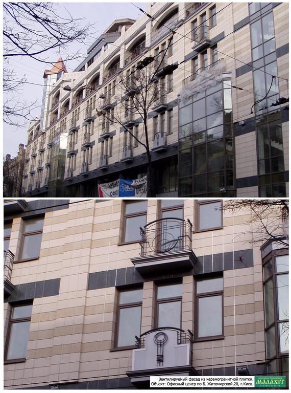 Фасад из керамогранита