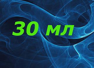 30 мл