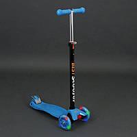 Самокат детский трехколесный Scooter Maxi 466-113 голубой