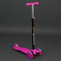 Самокат детский трехколесный Scooter Maxi 466-113 розовый