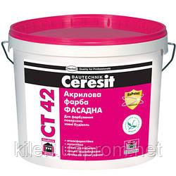 Краска Ceresit СТ-42 10 л