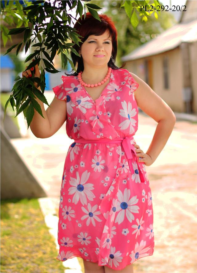 Цветочное платье больших размеров