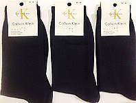 Носки мужские демисезонные «Calvin Klein» 41-45 размер, чёрные