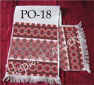 Рушник с орнаментом (заготовка) РО-18