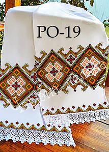 Рушник с орнаментом (заготовка) РО-19