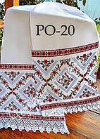 Рушник с орнаментом (заготовка) РО-20