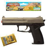 Пистолет H13-2
