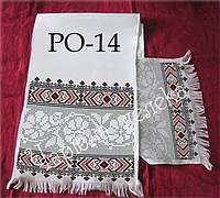 Рушник с орнаментом (заготовка) РО-14