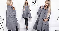 Трендовое кардиган - пальто оригинального кроя