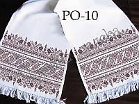 Рушник с орнаментом (заготовка) РО-10