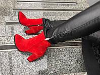 Женские красные ботильоны из натуральной замши,на баечке,очень красивые и удобные р.36-40