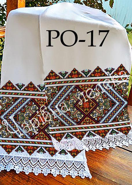 Рушник с орнаментом (заготовка) РО-17