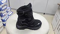 Термо ботинки на мальчика B&G