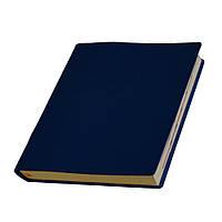 Ежедневник Сантьяго датированный, кремовый блок, синий от 10 шт