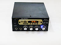 Усилитель Звука UKC SN-805U - Karaoke + Пульт, фото 1