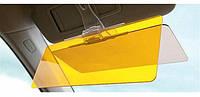Антибликовый Козырек Автомобильный Vision Visor, фото 1