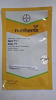 Семена огурца Аякс F1 (Nunhems) 1 000 семян — пчелоопыляемый, ультра-ранний гибрид (42-44 дня)