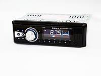 Автомагнитола Sony 2058 + Пульт (4x50W)