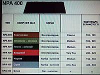 Листы из нетканного абразивного материала NPA400 152*229 зелено-оливковый (средний)