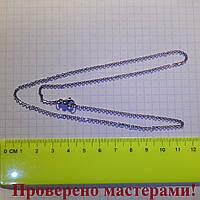 Цепь 1,5 мм из медицинской стали (литые звенья) с застежкой, 45 см