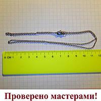 Цепь 1,5 мм из медицинской стали (литые звенья) с застежкой, 49 см