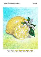 """Схема для часткової вишивки бісером """"Лимон"""""""