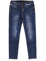 7444 New Jeans (28-33 полубатал, 6ед.) осень стретч джинсы женские, фото 1