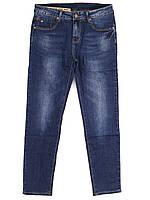 7426 New Jeans (29-34 полубатал, 6ед.) осень стретч джинсы женские, фото 1