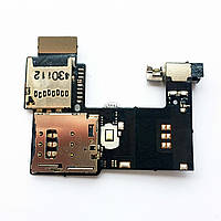 Разъем Sim-карты и карты памяти для Motorola XT1068 Moto G2/XT1069, на шлейфе, с виброзвонком